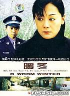 A Warm Winter (DVD) (China Version)