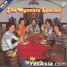 The Wynners' Special TV Hits 75-76	(Super BTB Version)