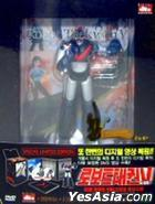 Robot Taekwon V (DVD) (2-Disc) (Special Edition) (Limited Edition) (Korea Version)