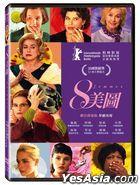 八美圖 (2002) (DVD) (數位修復) (台灣版)