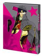 JoJo's Bizarre Adventure Vol. 1 (Blu-ray) (English Subtitled) (Japan Version)