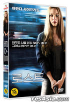 Gone (2012) (DVD) (Korea Version)