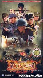 Flower Of Battlefield (H-DVD) (End) (China Version)