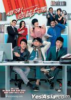 No Good Either Way (DVD) (End) (English Subtitled) (TVB Drama) (US Version)