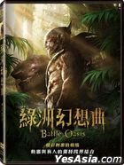 Battle Oasis (2016) (DVD) (Taiwan Version)