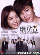 The Inheritors (2013) (DVD) (Ep. 1-20) (End) (Multi-audio) (English Subtitled) (SBS TV Drama) (Singapore Version)