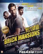 Brick Mansions (2014) (Blu-ray) (Hong Kong Version)