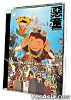鉄コン筋クリート (DVD) (香港版)