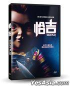 Child's Play (2019) (DVD) (Taiwan Version)