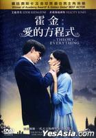 The Theory of Everything (2014) (DVD) (Hong Kong Version)