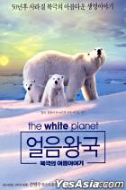 The White Planet (Korean Version)