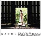 Garden (Japan Version)