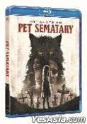 Pet Sematary (2019) (Blu-ray) (Hong Kong Version)