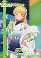 Dengeki G's Magazine Zoukan 16460-06 2021