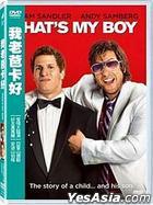 That's My Boy (2012) (DVD) (Taiwan Version)