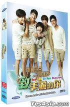 For You In Full Blossom (DVD) (End) (Multi-audio) (English Subtitled) (SBS TV Drama) (Singapore Version)