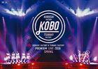 Kobushi-factory & Tsubaki Factory Premium Live 2018 Haru 'KOBO'   (Japan Version)