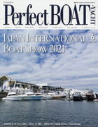 Perfect BOAT 17517-06 2021