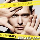 Crazy Love (Taiwan Version)