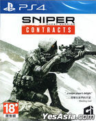 Sniper Ghost Warrior Contracts (Asian Chinese / English Version)