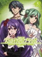 STRIKE THE BLOOD 4 OVA 5 (Japan Version)