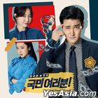 My Fellow Citizens! OST (KBS TV Drama)