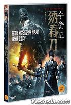 Brotherhood of Blades (DVD) (Korea Version)