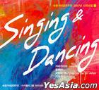 Sookmyung Gayageum Orchestra - Singing & Dancing