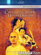 Crouching Tiger, Hidden Dragon (2000) (Blu-ray) (US Version)