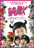 Donju (DVD) (Premium Edition) (Japan Version)
