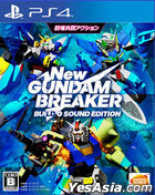 New Gundam Breaker (Build G Sound Edition) (Japan Version)