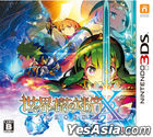 Sekaiju no Meikyuu X (Cross) (3DS) (Japan Version)