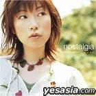 nostalgia (Japan Version)