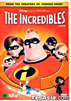The Incredibles (DVD) (Korean Version)