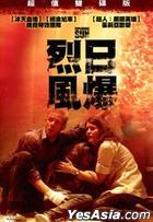 Exploding Sun (2013) (DVD) (2-Disc Edition) (Taiwan Version)