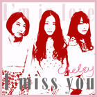 I miss you [Type B](Japan Version)