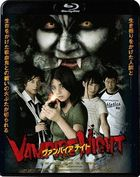 Vampire Night (Blu-ray) (Japan Version)