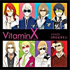 VitaminX Drama CD 「Ultra Vitamin」(日本版)