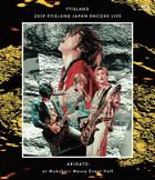 2019 FTISLAND JAPAN ENCORE LIVE -ARIGATO- at Makuhari Messe Event Hall [BLU-RAY] (Japan Version)