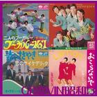 Groovin' Showa! 3 Koi no Psychedelic (Japan Version)