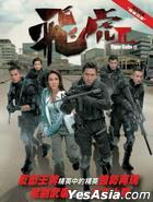 Tiger Cubs II (Ep.1-10) (End) (Multi-audio) (English Subtitled) (TVB Drama)