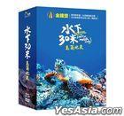 30 Meters Underwater : Maldives (DVD) (Ep. 1-3) (Taiwan Version)