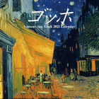 Vincent van Gogh 2021 Calendar (Japan Version)
