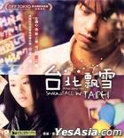 Snow Fall in Taipei (2012) (VCD) (Hong Kong Version)