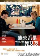 What If (2013) (DVD) (Hong Kong Version)
