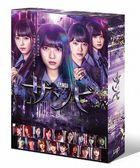 Zambi (Blu-ray Box) (Japan Version)