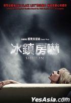 Shut In (2016) (DVD) (Hong Kong Version)