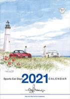 BOW。(SPORTS CAR DAYS) 2021 Calendar (Japan Version)