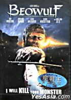 Beowulf (DVD) (Hong Kong Version)
