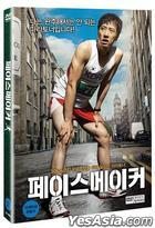 Pacemaker (DVD) (2-Disc) (First Press Limited Edition) (Korea Version)